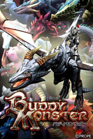 BuddyMonster00