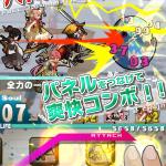 ロード・トゥ・ドラゴン