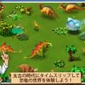 ワンダーZOO~動物&恐竜レスキュー~
