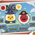 Bongo Touch
