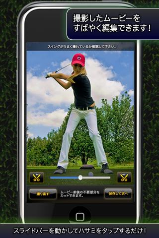 ゴルフ・スイングチェック