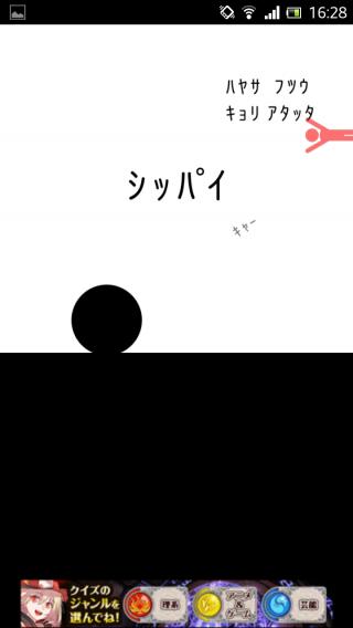 ワタシヲマモッテ