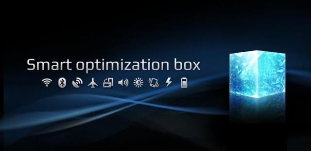 スマホ最適化ボックス