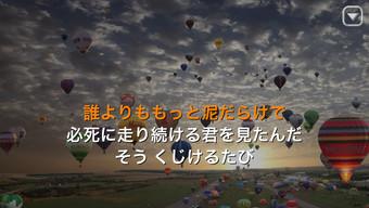 同期歌詞が出る音楽プレイヤー~プチリリ~