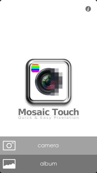 モザイクタッチ(MosaicTouch)