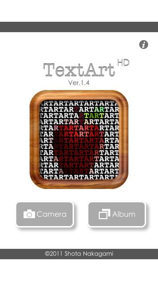 TextArt HD