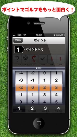 ゴルフスコア管理-YOURGOLF
