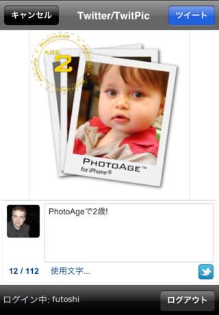 PhotoAge