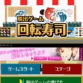 スクリーンショット 2013-12-28 2.02.50