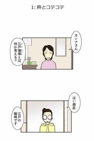 IMG_2876