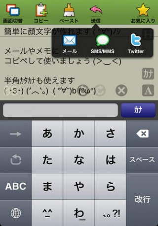 screen480x480-13