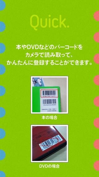 screen568x568-71