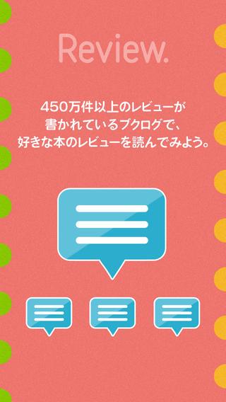 screen568x568-72