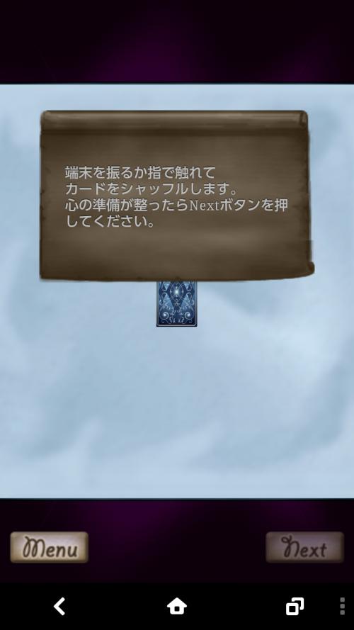 Screenshot_2014-12-23-18-11-22