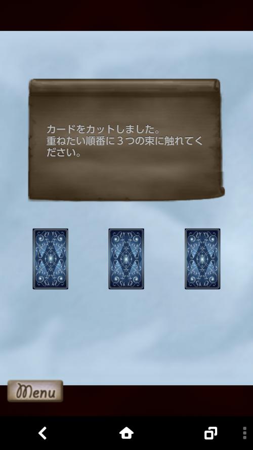 Screenshot_2014-12-23-18-12-00