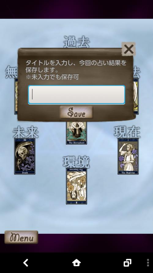 Screenshot_2014-12-23-21-53-39