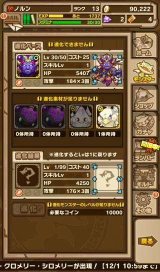 samon5