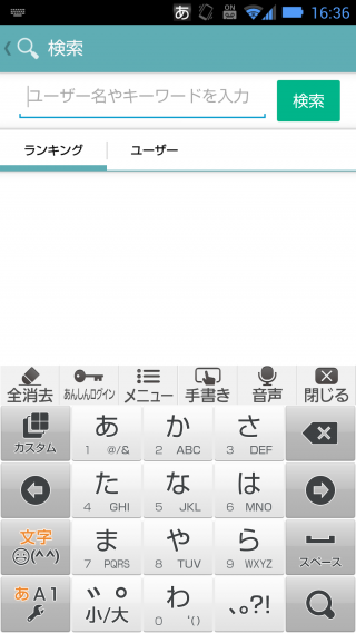 Screenshot_2015-03-04-16-36-48