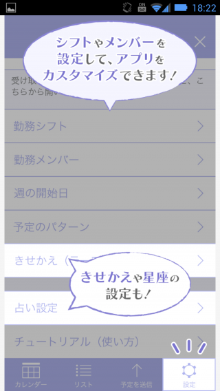 Screenshot_2015-03-10-18-22-11