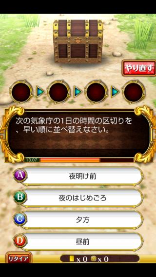 Screenshot_2015-04-03-15-26-46