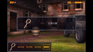 Screenshot_2015-05-01-11-39-08