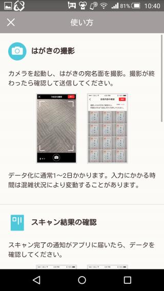Screenshot_2015-12-22-10-40-37