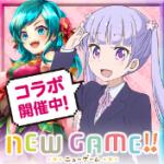 SnapCrab_NoName_2017-9-26_21-47-20_No-00