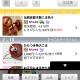 ヤフオク/iphone:アプリからの出品ですと、撮った写真をPCに送ったり取り込んだりせず、ダイレクトに出品手続きが出来ます。