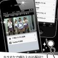振り付けマスター ダンス!:このアプリがすごいなと感心したのは、アーティストで区分されているだけでなく、年代別や生年月日をいれてあの時に流行っていた曲というように検索もできるのです。