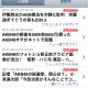2chまとめサイトリーダー Free:80以上のまとめサイトのそれぞれの記事を観覧できます!操作性・機能性共に一押しの2chまとめサイトリーダーです