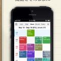 Calendars+ by Readdle:Googleカレンダーと直接同期できるカレンダーアプリ。パソコンでGoogleカレンダーを使っている方には特におすすめです。